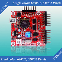 TF-S5H (HID) Small Led Display Control Card for P10 P3.75 P5 single&dual color LED module controller