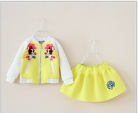 Autumn long sleeved cardigan + princess skirt suit for children