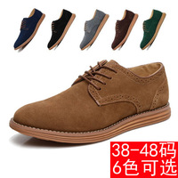 Male casual shoes plus size male shoes 45 plus size 46 skateboarding shoes 47 48 plus size genuine leather breathable
