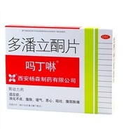 Motilium Domperidone Tablets Used for indigestion, bloating, nausea buy 3 get 4
