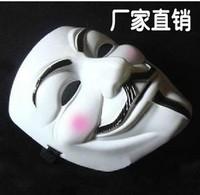 Masquerade masks male white child halloween props super man toy For vendetta