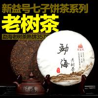 357g  puer ripe shu tea cake seven cake 2013 years china yunnan menghai old tree xinyihao premium tops AAAAA free shipping food