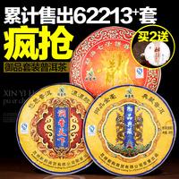 1071g 357g*3 puer tea ripe shu hotsalling tea premium 3 cake pu'er tea seven cake chinese yunnan AAAAA freeshipping 5A xinyihao