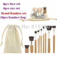 10 pcs/set  Brand bamboo make up brushes set  eye facial brush with bag healthy material professional basic cosmetic tools