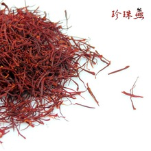 Guaranteed 100 Authentic Iran Saffron Crocus Stigma Croci Top Grade Flower Tea 5g can Specialty Saffron
