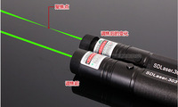 Wholesale - Free Shipping 30000mw 30w 532nm Green Laser Pointers can focus burn matches with key
