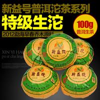 100g puerh tea 2012 years raw shen early spring tea premium tuocha pu er tea health care china pu erh weight lose products AAAAA