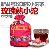 250g puer tea rose mini tuo tea ripe shu 50 pieces mini bag china puerh health care weight loss products slimming xinyihao AAAAA