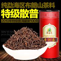 100g puer tea pu er ripe shu tea premium loose tea china yunnan pu'erh health care slimming xinyihao weight loss products AAAAA
