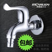 4 single cold washing machine copper faxin lengthen connector faucet mop pool faucet
