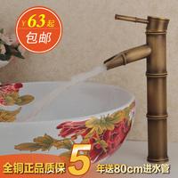 Fashion antique copper faucet vintage tspj single hole basin art basin counter basin hot and cold