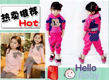 Комплект одежды для девочек  002-022