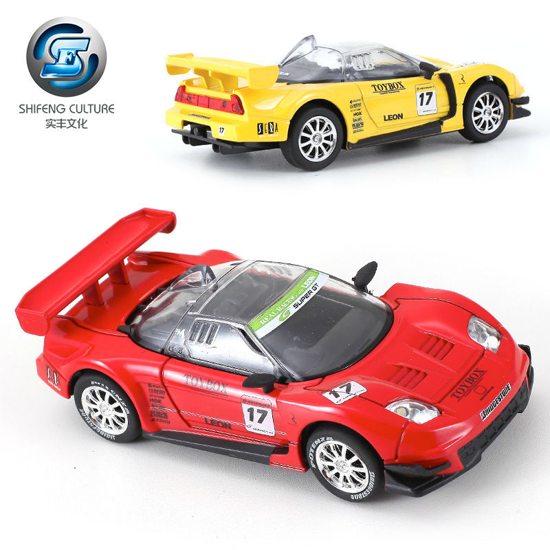 Free shipping Super concept car toy 1:32For Honda Alloy model toys Inertial force music double door with light toy for children(China (Mainland))