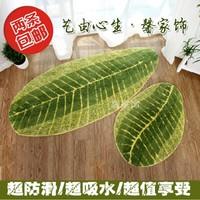 400mm*600mm 450mm*1200mm Green leaves carpet cartoon bath mats doormat slip-resistant pads