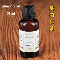 100% Pure Sweet Almond Oil Cold Pressed Pure Organic 50ml/pc Skin Care