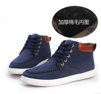 The autumn and winter men shoes cashmere thermal the Korean high casual shoes men's shoes size 40-44 m009