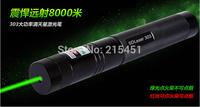 design wholesale High power 10000mw laser pointer  Star cap Head flashlight  Focus Burning Green Laser Pointer Adjustable