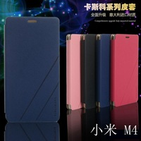 New luxury elegant mobile phone bag for xiaomi mi4 case leather flip and sceen protector 2pcs for xiaomi mi 4 black rosy