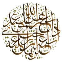 New 85*85cm Wall decor Home stickers Art Decals islamic words design Murals Vinyl No163