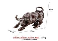copper Bull OX FS02