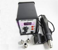 New ATTEN AT 858D+ SMD Hot Air Rework Station Solder  220V 3 Free Nozzles D16