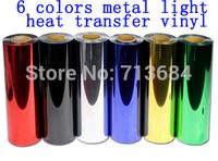 1 Meter Metal Light Vinyl Heat Transfer Iron On Cut by Cutting Plotter DIY Tshirt