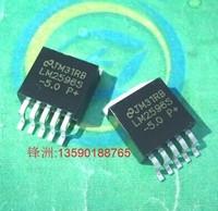 100 PCS LM2596S-5.0 TO-263 LM2596S LM2596 150 kHz 3A Step-Down Voltage Regulator