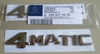 10pcs 3D ABS 4matic 4 matic C63 chrome car emblem decal sticker W124 W210 C E CL CLS R S Class Trunk Rear badges