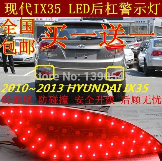 Фонарь тормоза ! 2010 Hyundai IX35 , 2 /, ABS, 5W 12V, дисковые тормоза rock 320 fx35 fx45