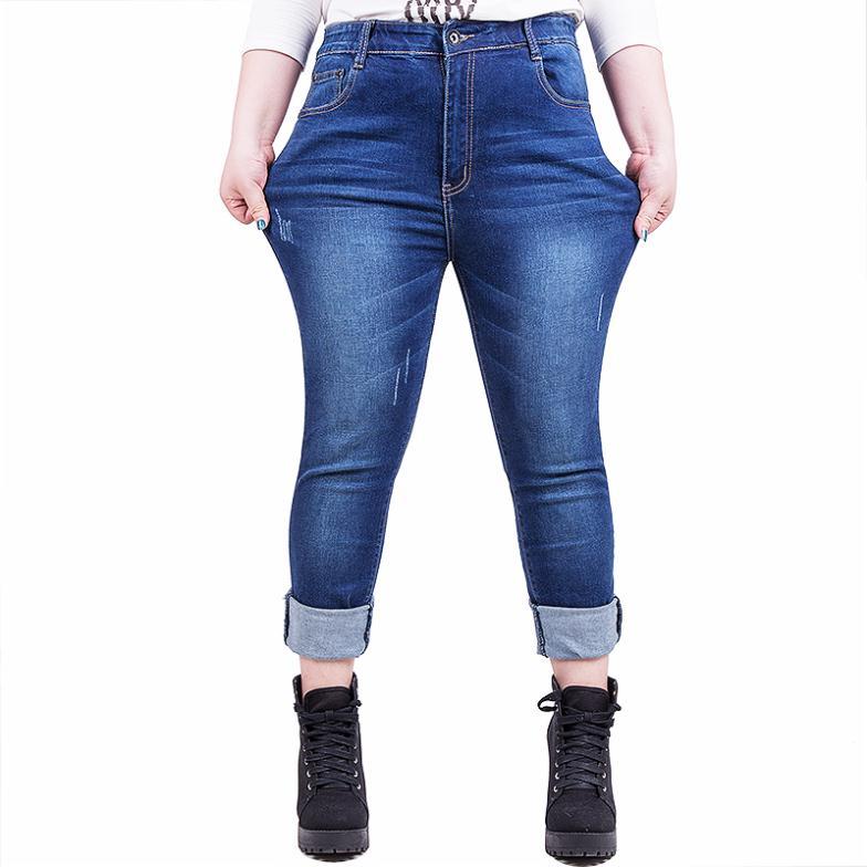 Free Shipping Big Size! Plus Size Women Europe and America Autumn Fertilizer  Looks Thin Stretch Denim Long Pants Jeans XXXXXXL(China (Mainland))