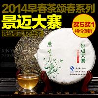 200g puer tea 2014 years spring series pu'er health care puerh china pu'er yunnan pu'erh xinyihao raw shen slimming sheng AAAAA