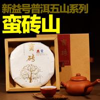 200g puer tea chinese ripe shu puerh seven cake tea xinyihao yunnan pu'er weight loss products 2012 years pu'erh sales food 5A