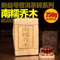250g puer tea brick tea ripe shu brick pu er china pu erh yunnan pu'er health care slim 2010 years weight loss products AAAAA