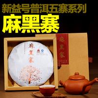 200g puer shu ripe tea tree cake chinese 2012 years pu'er yunnan pu'erh weight loss products slimming premium freeshipping AAAAA