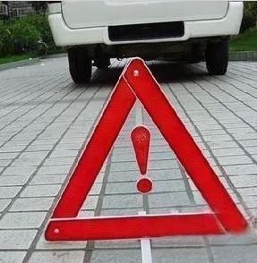 Car Reflective emergency tripod Parking warning aircraft Road warning signs emergency folding Warning Triangles(China (Mainland))
