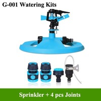 ABS Watering Kits 360 Degree Automatic Rotating Water Sprinkler System Garden Lawn Irrigation Sets With 4 Joints G001 Kits