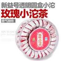 300g puer tea ripe shu mini tuo tea premium rose flavor round box pu'er china pu'erh yunnan pu-er healthy weight loss products