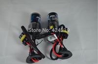 Free shipping 1pair good price AC  12V 35W xenon lamp hid xenon bulb H27 880 881