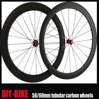 23mm Width rim 50mm 60mm tubular 700c carbon fiber road bike wheelset,Novatec hub carbon cycling wheels