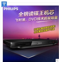2014 new DVP3000 EVD VCD DVD DVD player original movement. HDMI 1080p Can play almost all CD Cara OK function Very good project
