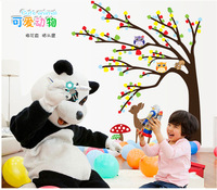 Free Shipping AY9071 New Arrive Wall Sticker Big Tree Cute Animals Wall decals Deer Sticker For Kids Rooms Nursery Home Decor