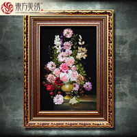 3d Ribbon embroidery cross stitch oil painting 52*75cm Free Shipping Drop Shipping