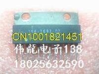 in stock  156-1693-02