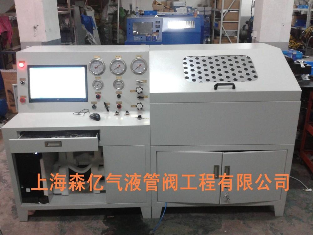 Gas pressurization system / gas booster unit (SR-GB) gas pressurized test gas pressure test bench(China (Mainland))