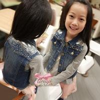 2014 Spring drilling hot new small girls denim vest  Korean fashion tide models