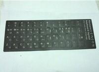 Free shipping 10x Korean KEYBOARD layout STICKERS for Laptop Desktop language learning