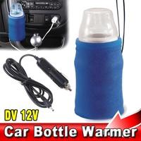 HOT DC 12V Car Auto Baby Milk Bottle Warmer DC12V Portable Travel Cup Infants Nursling Drinking Formula Heater
