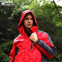 Outdoor jacket three-in outdoor waterproof thermal fleece liner twinset