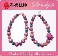 Sister Jewelry Purple Flower Kids Chunky Bead Necklace