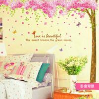 BIG GIANT JUMBO Sakura Butterfly Cherry Tree Wall Sticker Removable PVC Vinyl Decal Home DIY Art Decor living room bedroom bed